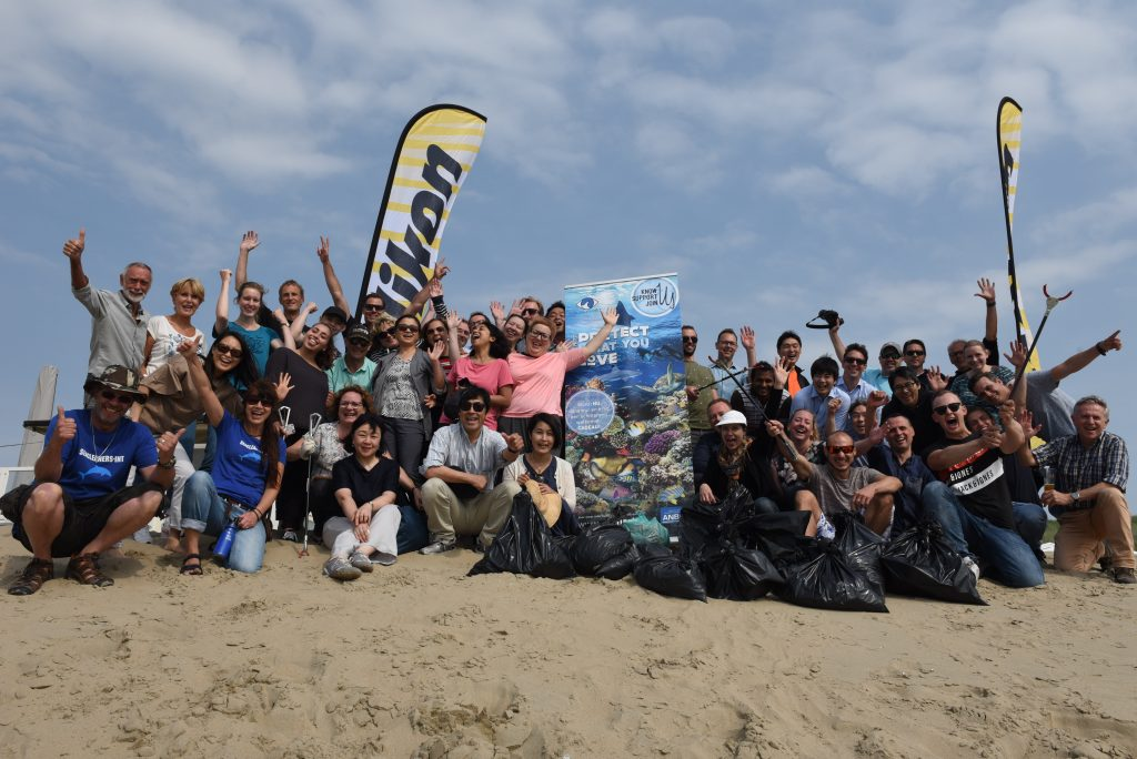 Beat Plastic Pollution_Nikon employees join the Sea First Foundation for a Beach Cleanup_header